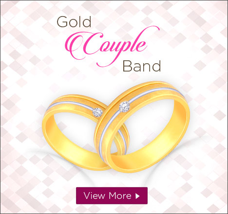 Couple bands Malabar Gold & Diamonds
