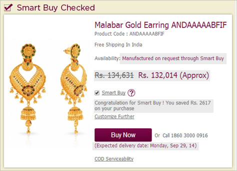 Malabar Gold & Diamonds Smart Buy