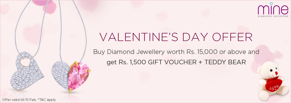 Valentine Day Offer
