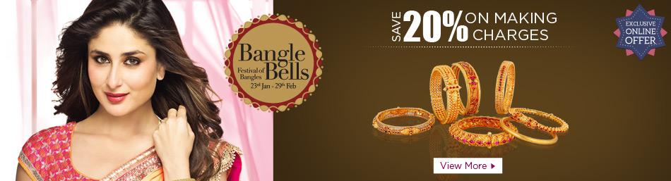 Bangle Bells