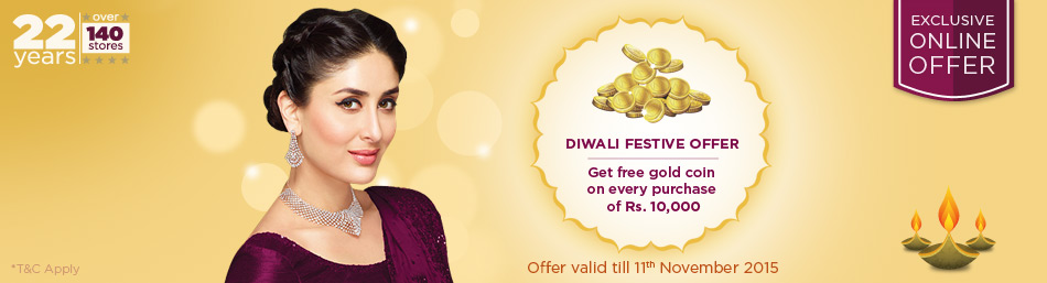 Monsoon Bling Offer