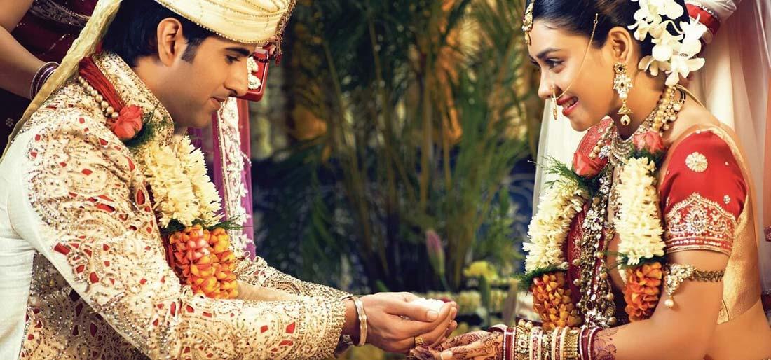 Sindhi Jewellery | Sindhi Bridal Jewellery | Malabar Gold & Diamonds