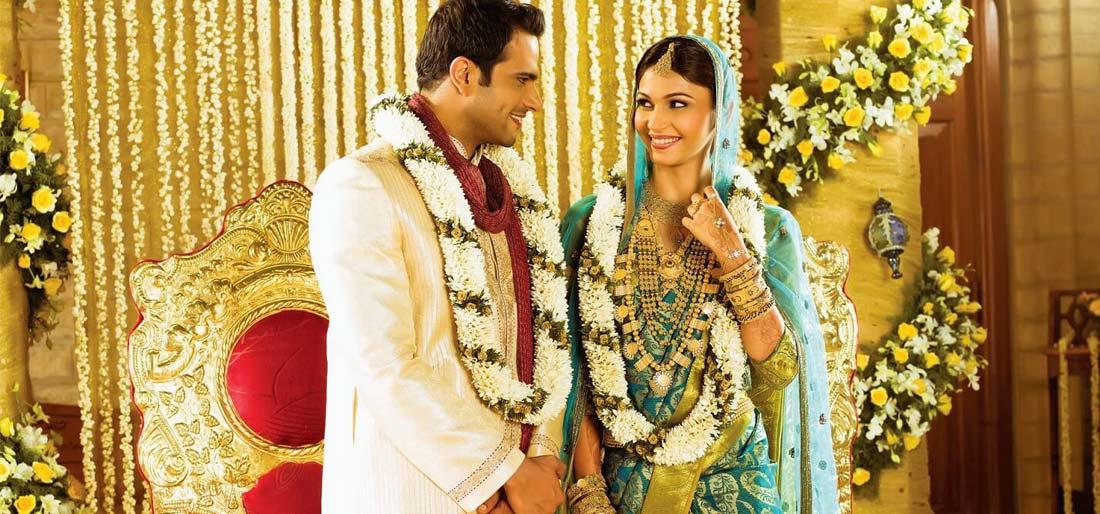 Kerala muslim wedding traditions south indian bride jewellery kerala muslim junglespirit Choice Image