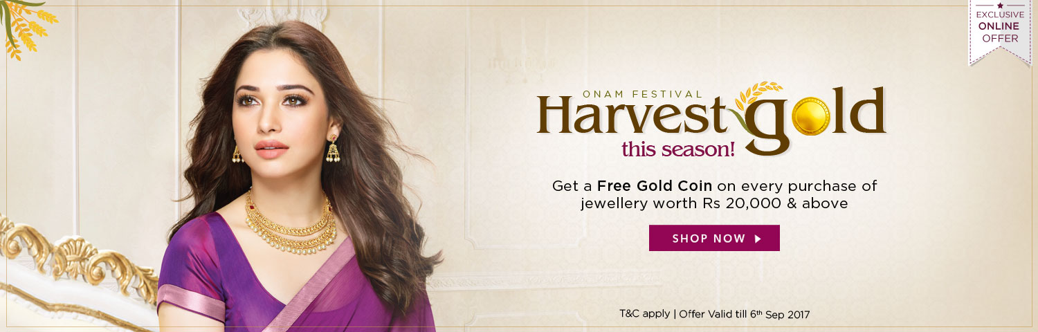 Harvest Gold Offer