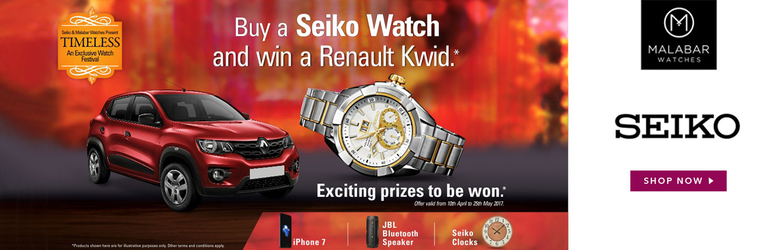 Seiko Watches Offer
