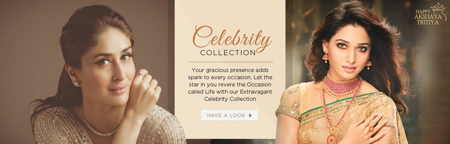 Celebrity Collection
