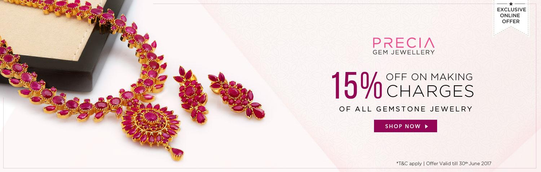 Precia Jewellery Offer