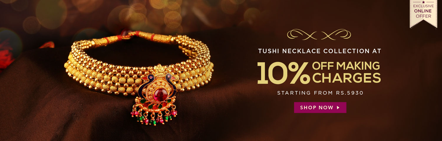 Tushi Necklace