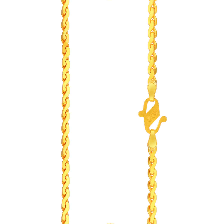 Buy Malabar Gold Chain Chbfmcha017 For Women Online
