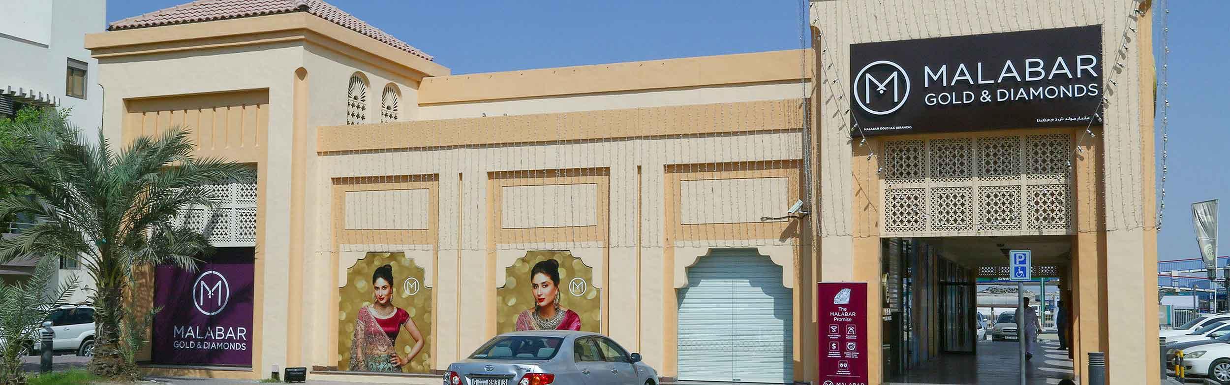 Malabar gold jewellery designs dubai - Malabar Gold Jewellery Designs Dubai 31