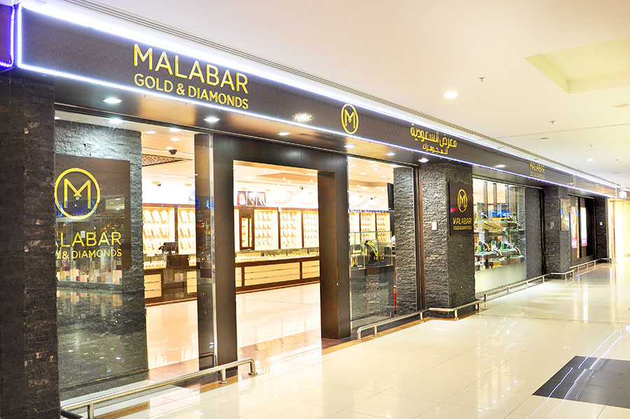Malabar Gold Amp Diamonds Stores In Murabbah Riyadh
