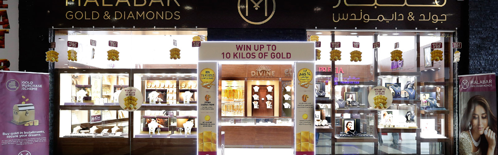malabar gold amp diamonds stores in salalah salalah