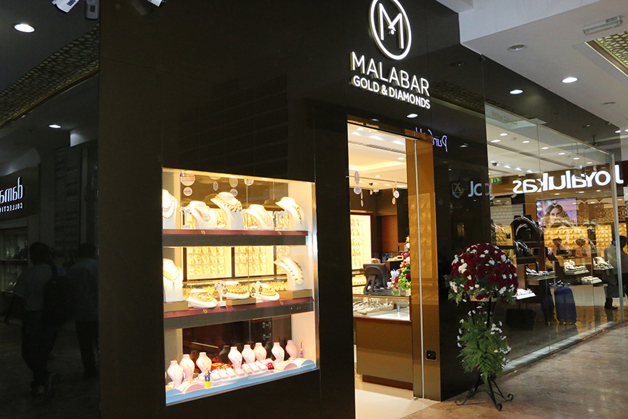 Malabar Gold & Diamonds Stores in Gold Center, Deira