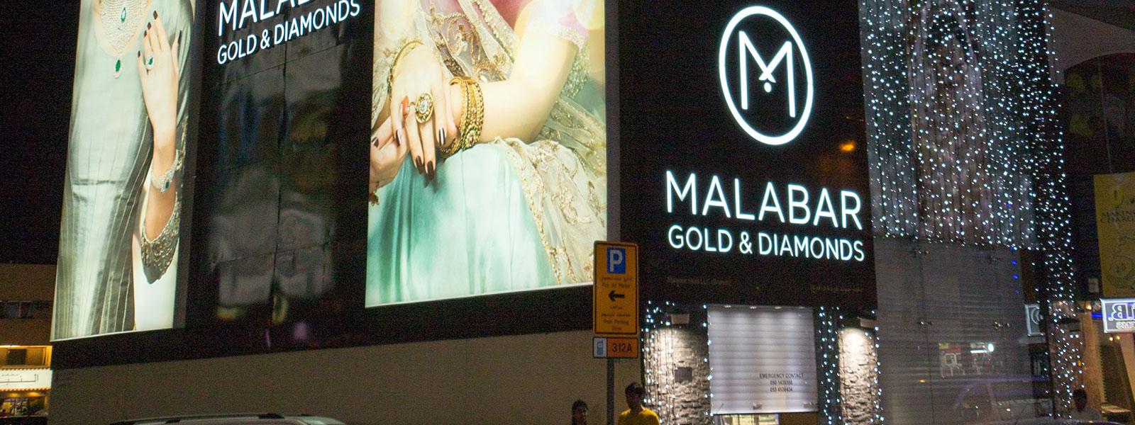 Malabar Gold & Diamonds Stores in Meena-Bazar--Bur-Dubai