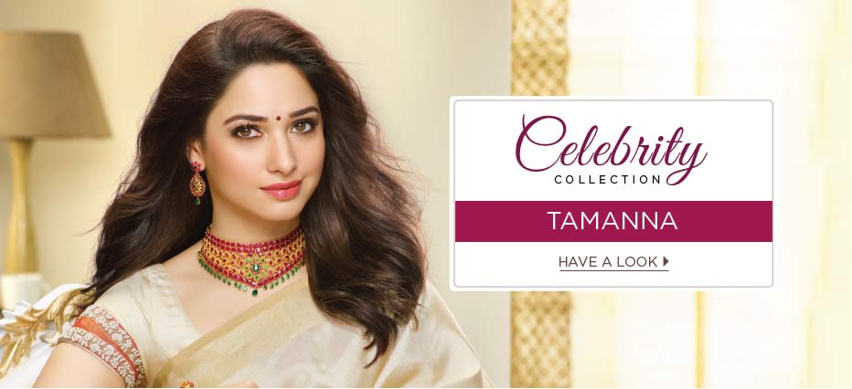 Celebrity Collection Tamanna