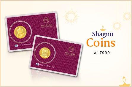Shagun Coin