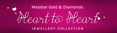 Heart to Heart Collection