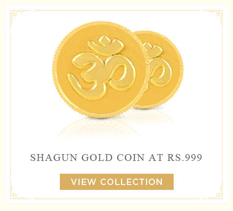 Shagun Coin