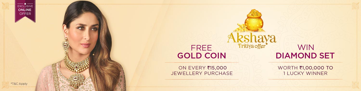 Akshaya Tritiya Special Jewellery Offers |  Malabar Gold and Diamonds