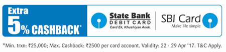 State Bank Offer