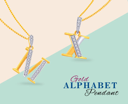 Gold Alphabet Pendant Collection