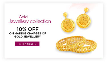Gold Jewellery Collection