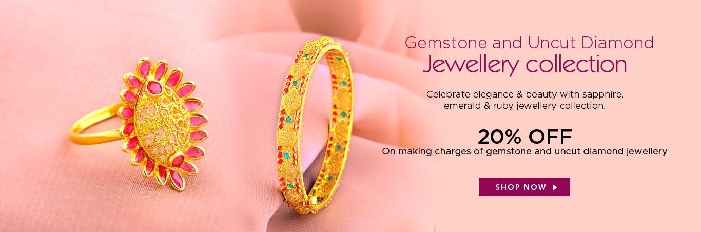 Precia Jewellery Collection