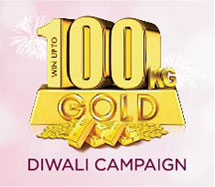 Diwali Campaign Winner List