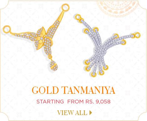 Gold Tanmaniya