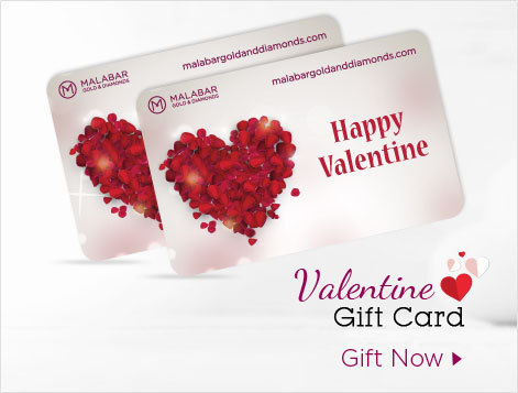 Valentine Giftcard