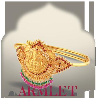 Gold Armlet