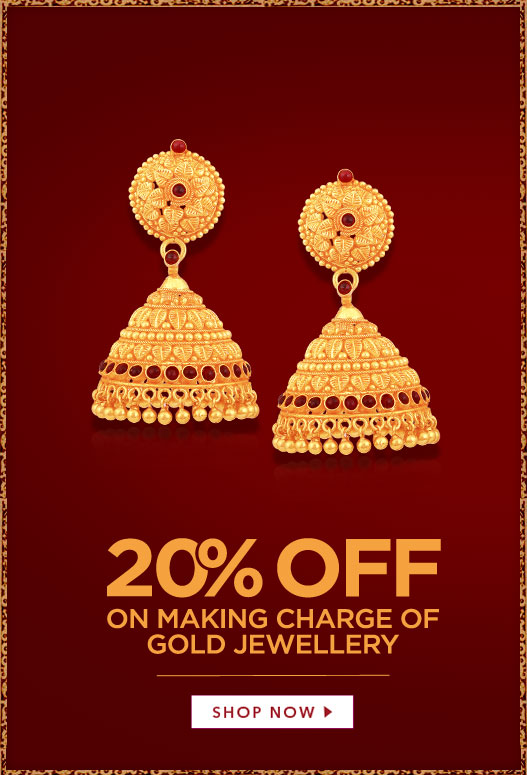 Gold Jewellery Offer