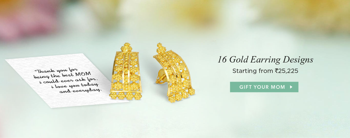 Gold Earring Collection