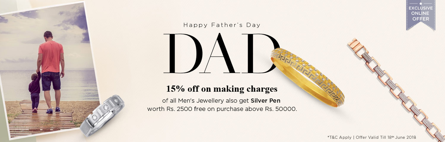 Father's Day Offer