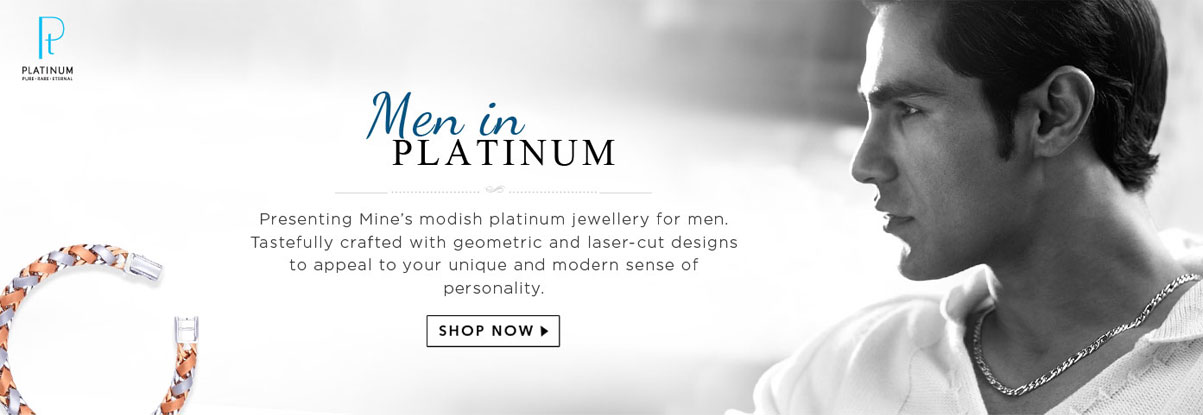 Mens In Platinum Collection