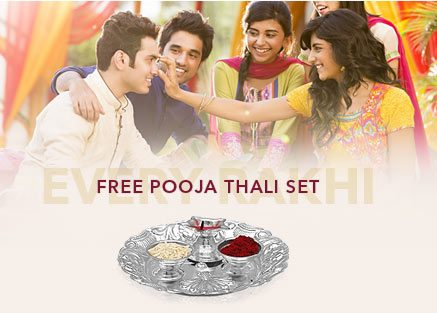 Free Pooja Thali Set with Every Rakhi