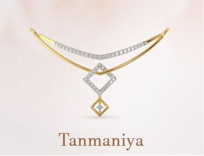 Tanmaniya Collection