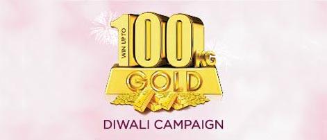 Diwali Campaign Winners