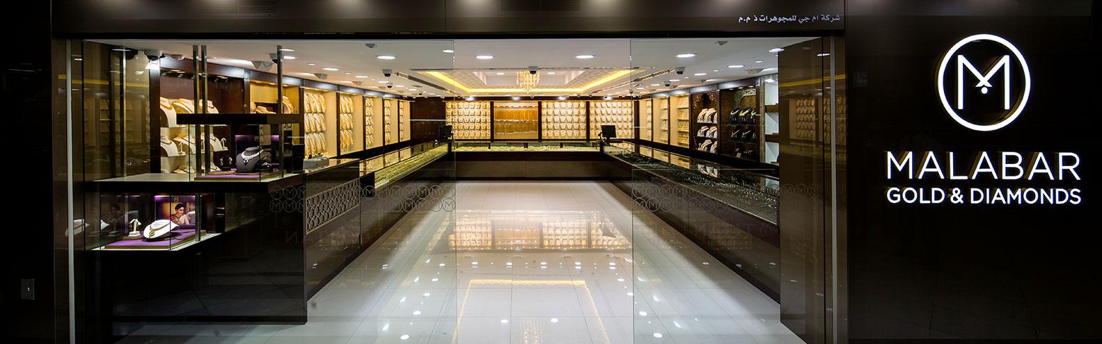 Malabar Gold & Diamonds Stores in Manama, Bahrain