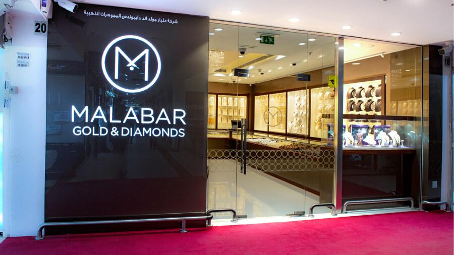 Malabar Gold & Diamonds Stores in Fahaheel, Fahaheel
