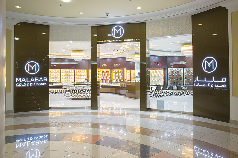 Malabar Gold & Diamonds Stores in Al-Wahda-Mall, AlWahdaMall