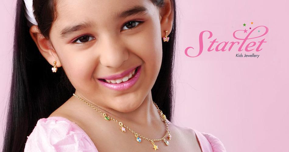 Diamond Nose Ring Price In Qatar