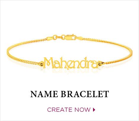 Personalised Name Bracelet