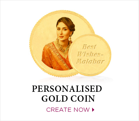 Personalised Gold Coin