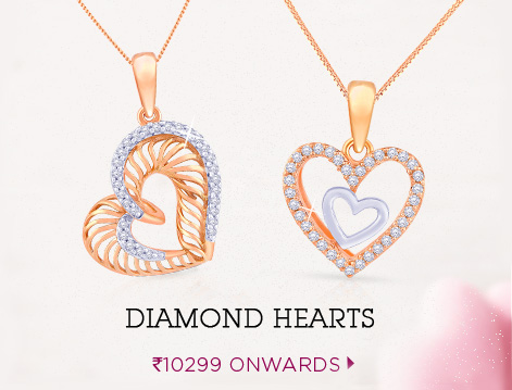 Valentine Day Special Collection 2017 | Malabar Gold and Diamonds