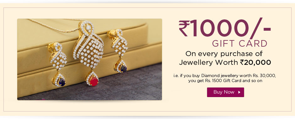 Gift Card 1000 Rupees Offer